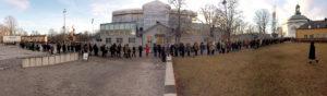 Marina Abramović Skeppsholmen Stockholm queue